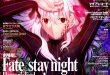 受疫情影响,延期到4月25日上映的《Fate/stay night [HF]》最终章再次宣布延期插图