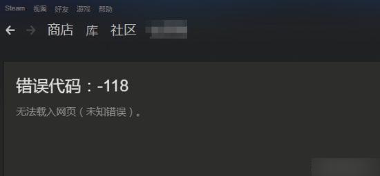 【工具】steam社区无法访问打不开怎么办,用steamcommunity办!-玩吧ACG