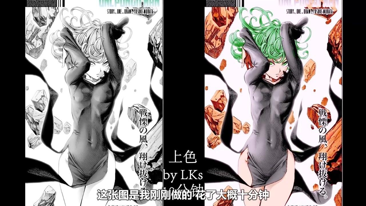 【趣站】自己给本子上色指日可待,好用的AI自动上色工具-mangacraft.net-玩吧ACG