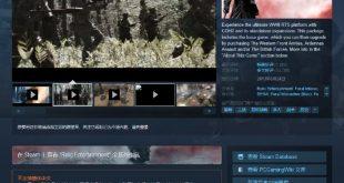 steam喜加一,《英雄连2》免费领附加一个DLC插图