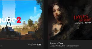 Epic喜加二,《Q.U.B.E. 2》和《Layers of Fear》免费领插图