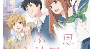 受新冠疫情影响,原定于5月29日在日本上映的《恋途未卜》宣布延期插图