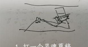 二次元美图绘画插图之憨批都能学会的伪动画教程(。第一次做别喷我…插图